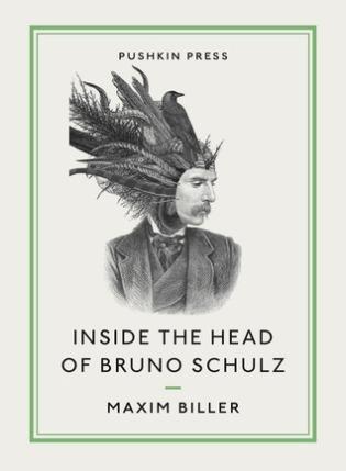inside head